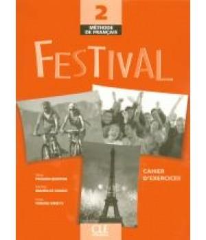 Робочий зошит Festival 2 Cahier d'exercices