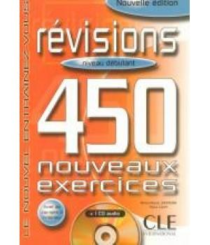 Підручник 450 nouveaux exercices de Revisions Débutant Cahier d'exercices + corrigés + CD audio