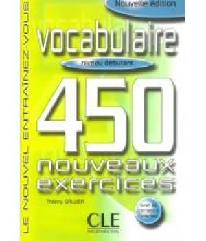 Рабочая тетрадь 450 nouveaux exercices de Vocabulaire Débutant Cahier d'exercices + corrigés