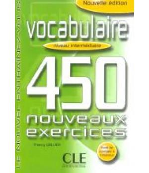 Учебник 450 nouveaux exercices de Vocabulaire Intermédiaire Cahier d'exercices + corrigés