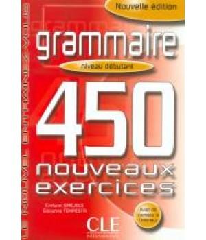 Граматика 450 nouveaux exercices de Grammaire Débutant Cahier d'exercices + corrigés