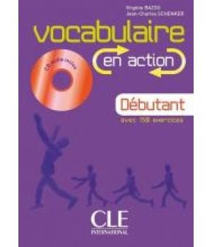 Підручник Vocabulaire EN ACTION Débutant (A1/A2) Livre + CD audio + corriges