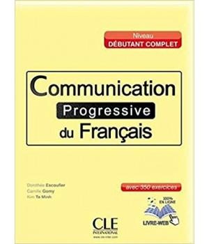 Підручник Communication progressive du français Débutant Complet Livre + CD audio