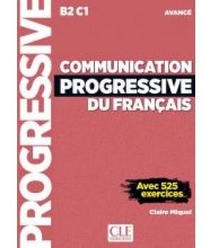 Підручник Communication progressive du français (3e Édition) Avancé