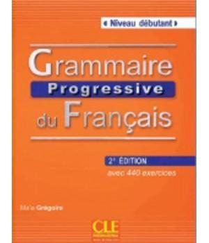 Грамматика Grammaire Progressive du français Débutant (2e édition) Livre + CD audio