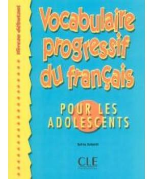 Підручник Vocabulaire progressif du français pour les adolescents Niveau Débutant Livre