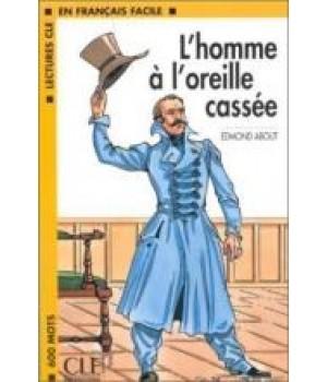 Книга для читання Lectures facile Niveau 1 L'homme à l'oreille cassée Livre
