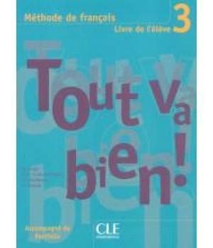 Підручник Tout va bien! 3 Livre de l'élève