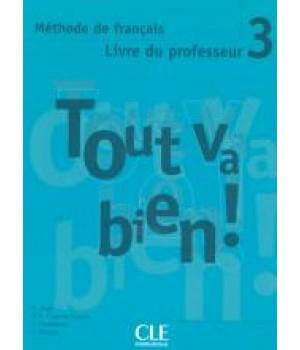 Книга для вчителя Tout va bien! 3 Guide pédagogique