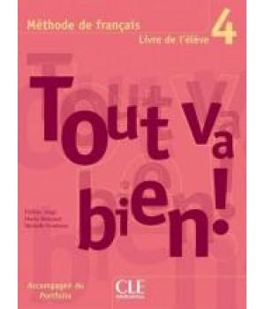 Підручник Tout va bien! 4 Livre de l'élève