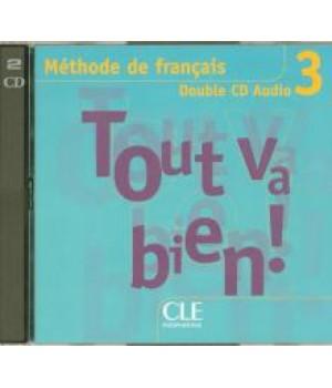Диск Tout va bien! 3 CD audio collectifs
