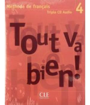 Диски Tout va bien! 4 CD audio collectifs