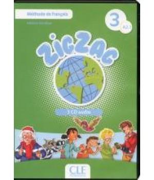 Диски ZigZag 3 CDs audio