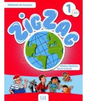 Підручник ZigZag 1 Livre de l'élève + CD audio
