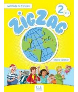 Учебник ZigZag 2 Livre de l'élève + CD audio