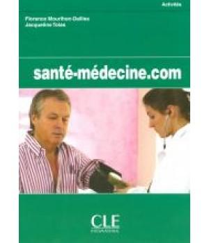 Учебник Santé-médecine.com Cahier d'activites
