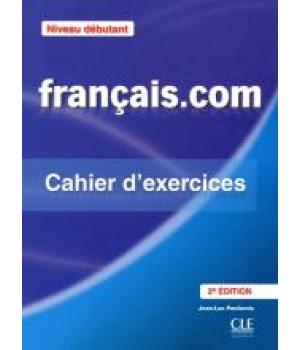 Робочий зошит Français.com (2ème édition) Débutant Cahier d'exercices + Corriges