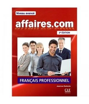 Учебник affaires.com (2ème édition) Livre de l'élève + DVD-ROM