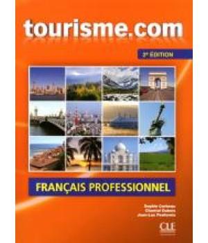 Учебник Tourisme.com (2ème édition) Livre de l'élève + CD audio