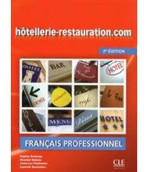 Учебник Hôtellerie-Restauration.com (2ème édition) Livre de l'élève+DVD-ROM