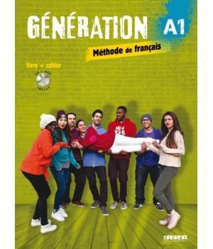 Підручник Generation A1 Livre + Cahier + CD audio + DVD