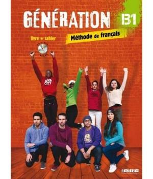 Підручник Generation B1 Livre + Cahier + CD audio + DVD