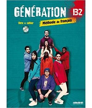 Підручник Generation B2 Livre + Cahier + CD audio + DVD
