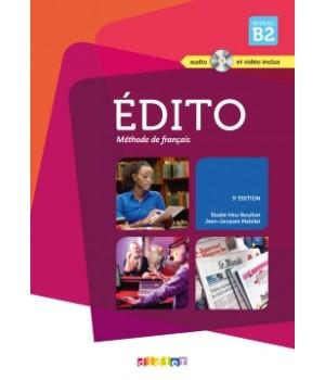 Підручник Edito B2 (Edition 2013) Livre eleve + DVD + CD audio