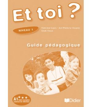 Книга для вчителя Et Toi? 1 Guide Pédagogique