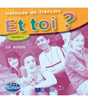Диск Et Toi? 2 CD Classe