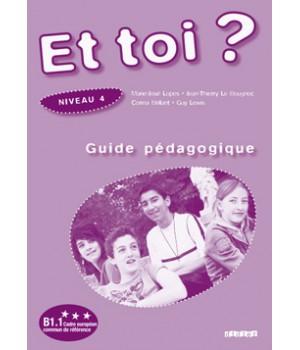 Книга для вчителя Et Toi? 4 Guide Pédagogique