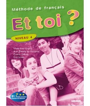 Підручник Et Toi? 4 Livre élève