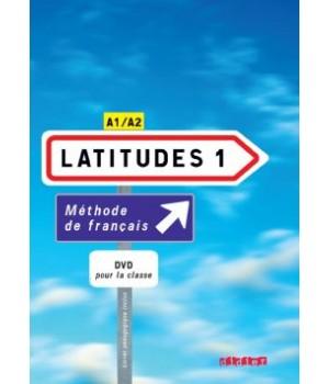 Диск Latitudes 1 DVD + Livret