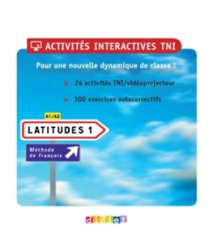Диск Latitudes 1 CD-ROM Ressources