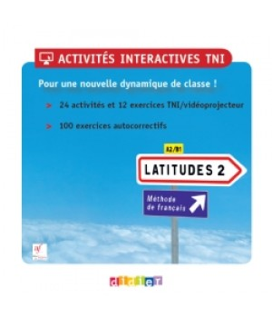 Диск Latitudes 2 CD-ROM Ressources