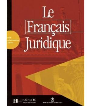 Учебник Le Français juridique Livre
