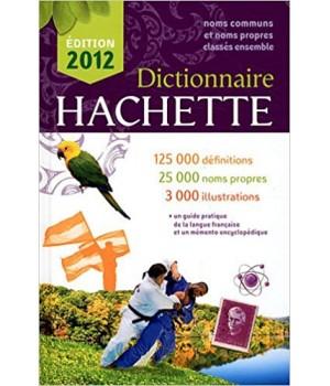 Словарь Dictionnaire Hachette 2012 cartonné