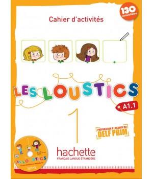 Робочий зошит Les Loustics : Niveau 1 Cahier d'activités + CD audio