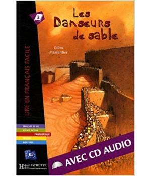 Книга для читання Les danseurs de sable (niveau B1) Livre de lecture + CD audio