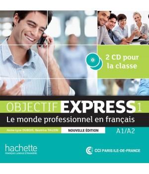 Диски Objectif Express (Nouvelle Édition): Niveau 1 CD audio classe (x2)