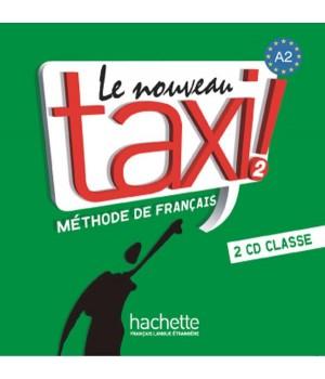 Диски Le Nouveau Taxi : Niveau 2 CD audio classe (x2)