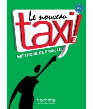 Підручник Le Nouveau Taxi : Niveau 2 Livre de l'élève + DVD-ROM