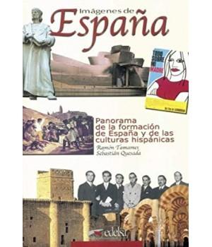 Підручник Imágenes de España Libro
