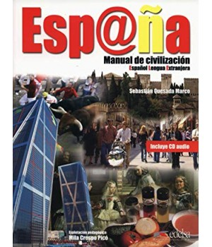 Підручник Esp@ña, manual de civilización Libro + CD Audio