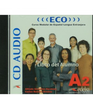 Диск ECO A2 CD Audio
