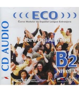 Диск ECO B2 CD Audio