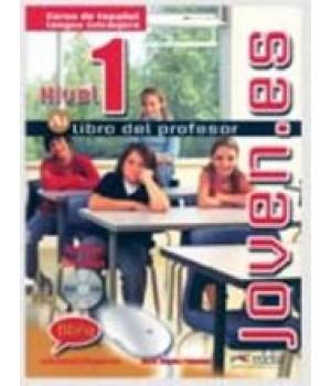 Книга для учителя Joven.es 1 (A1) Libro del Profesor + CD Audio