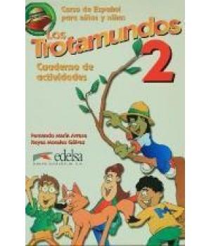 Робочий зошит Los Trotamundos 2 Cuaderno de actividades