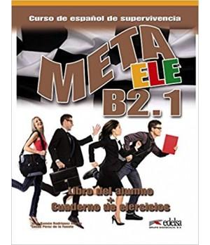 Підручник Meta ele B2.1 Libro del alumno + Cuaderno de ejercicios + CD audio