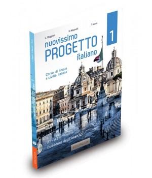 Робочий зошит Progetto Italiano Nuovo 1 (A1-A2) Quaderno degli esercizi + CD audio